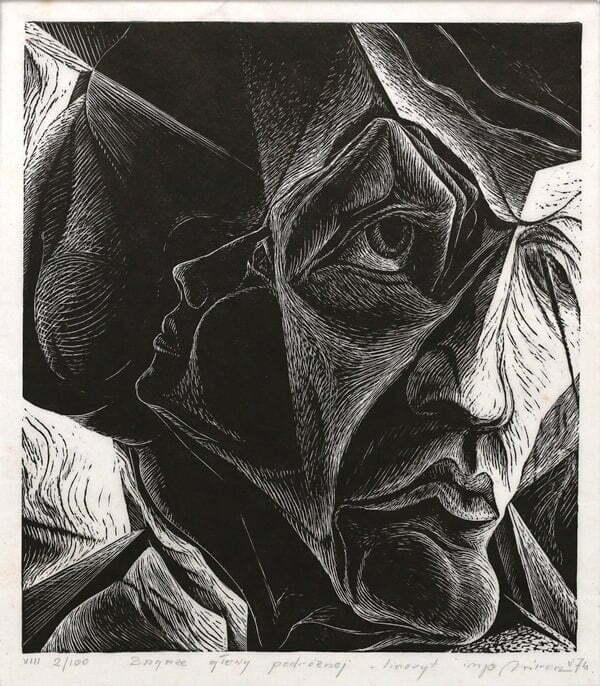 Mirosław Miron Długosz - Bagaż głowy podróżnej, linoryt, 1974 r.