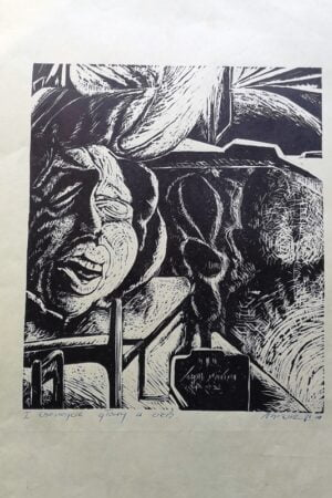 Mirosław Miron Długosz - Chowajcie głowy w cień, 1970 r.